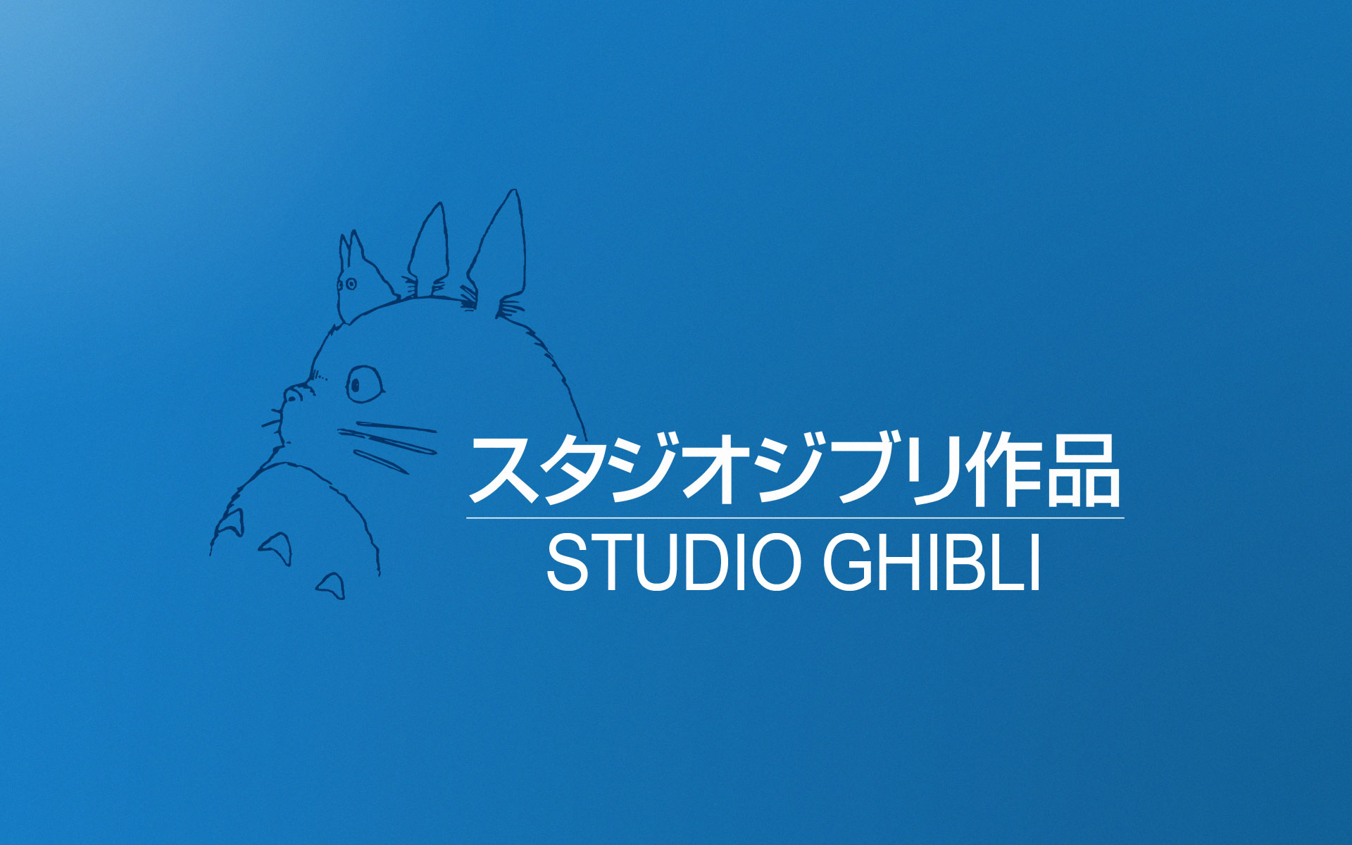 Das Schloss im Himmel Wallpaper Die Hayao Miyazaki Collection