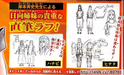 naruhana animenachrichten aktuelle news rund um anime