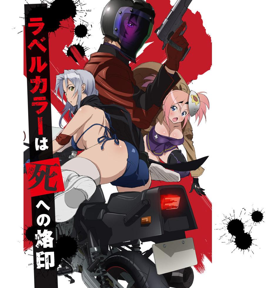 Triage Anime Characters : Manga triage ciomerc