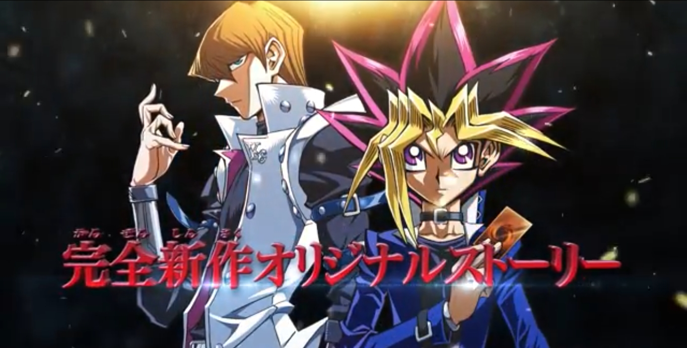 Yu-Gi-Oh: The Dark Side of the Dimensions
