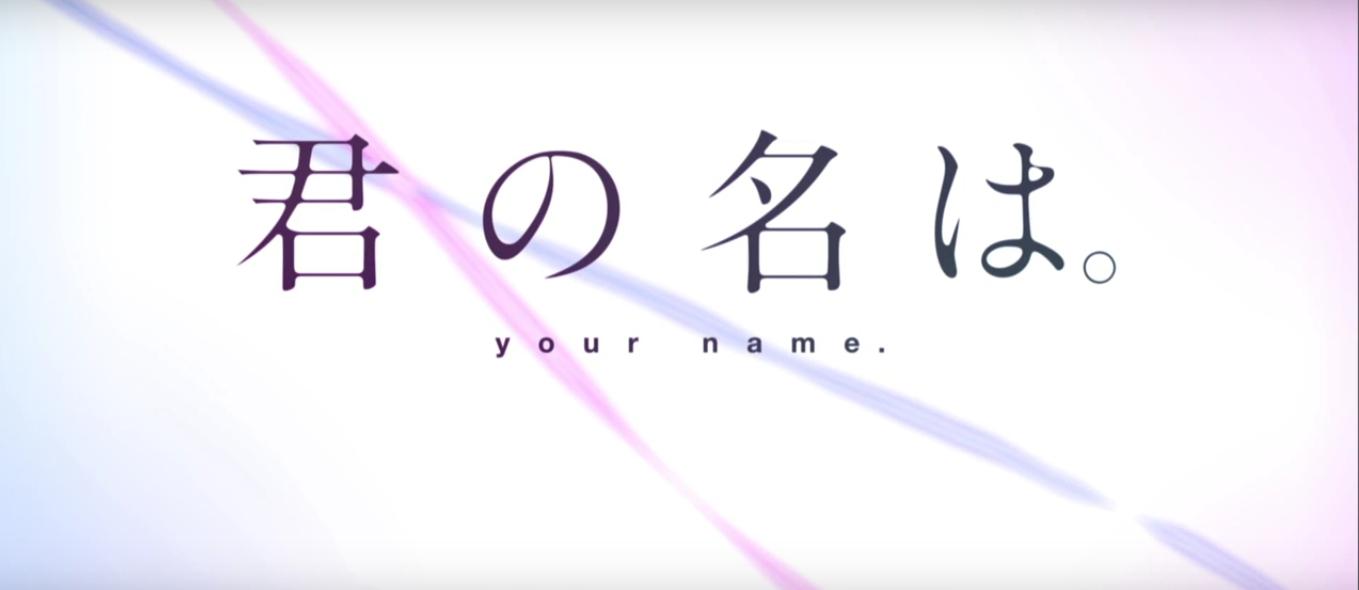 Kimi No Na Wa Ist Der Neue Film Von Makoto Shinkai