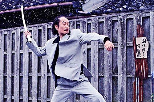 takashi miikes yakuza apocalypse ab februar 2016 auf dvd. Black Bedroom Furniture Sets. Home Design Ideas