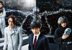 Neues Poster zu Death Note Light up the NEW world