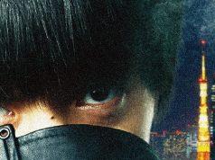 Tokyo Ghoul Live Action Film