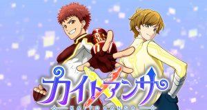 Kaito x Ansa News