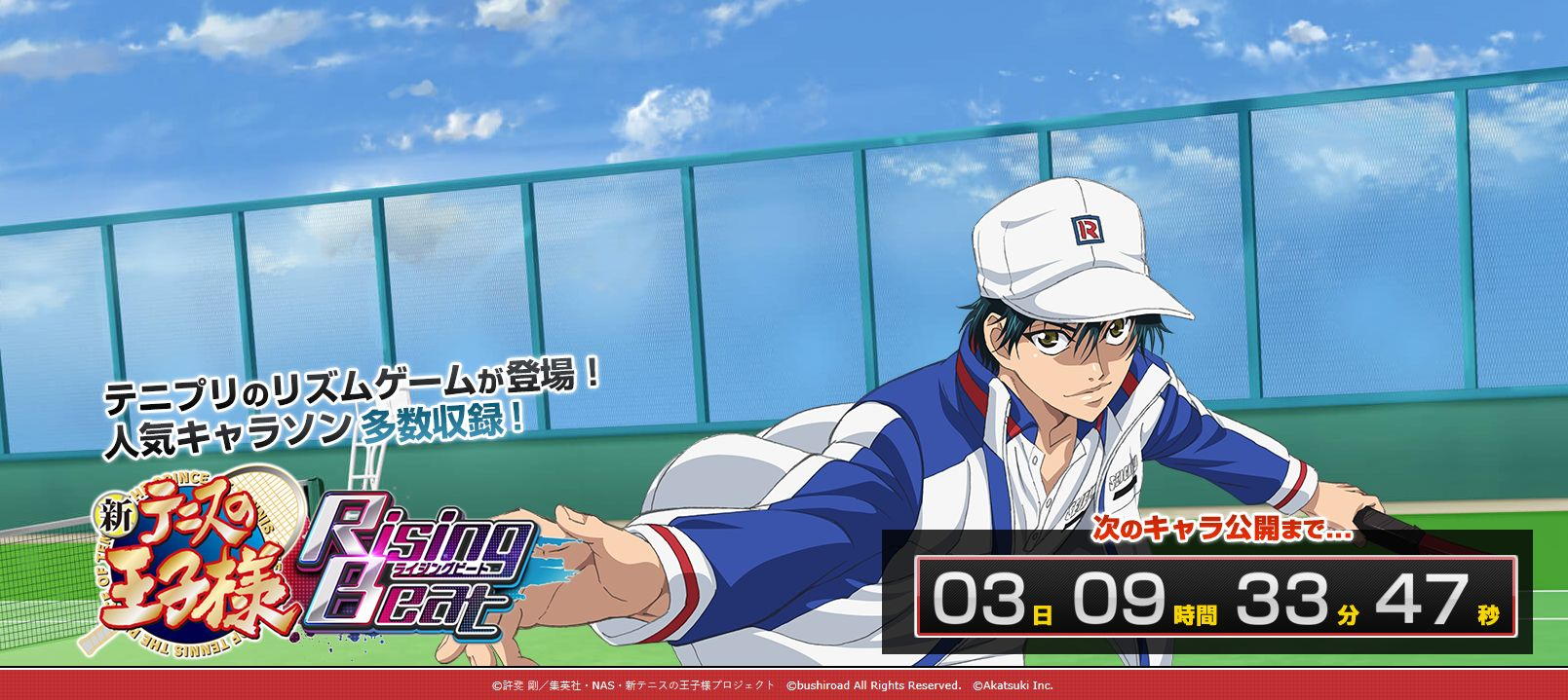prince of tennis game