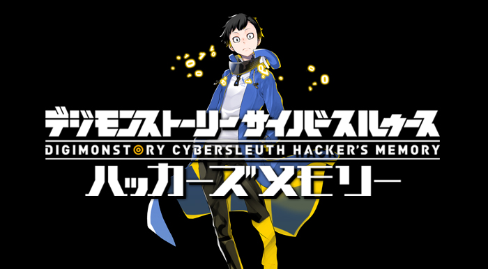 Digimon-Story-Cyber-Sleuth-Hackers-Memory