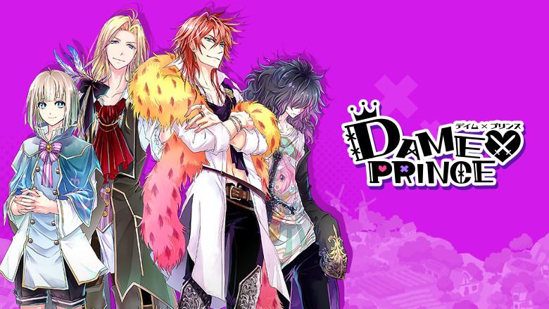 Dame x Prince News