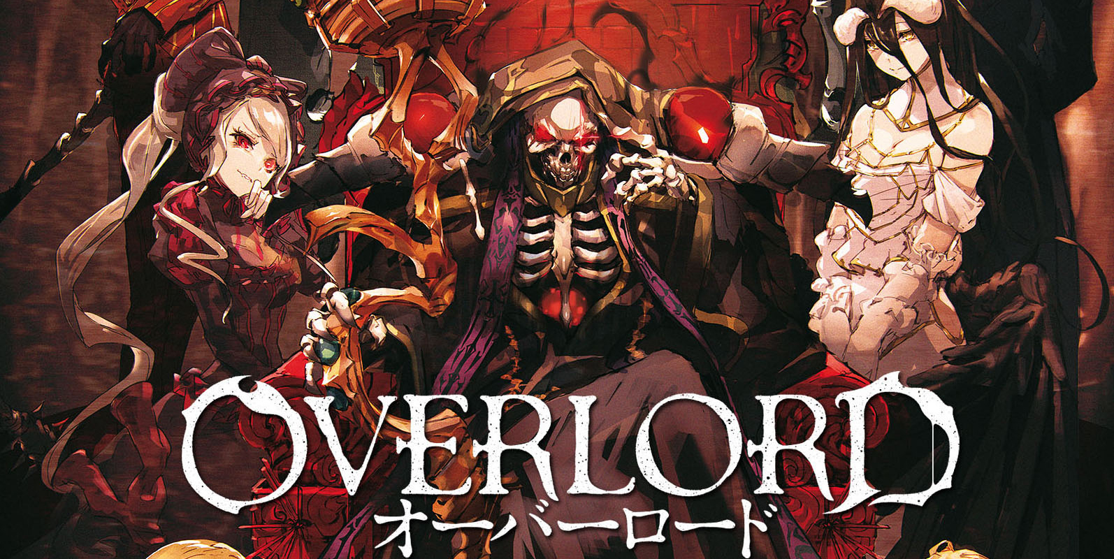 Overlord Review