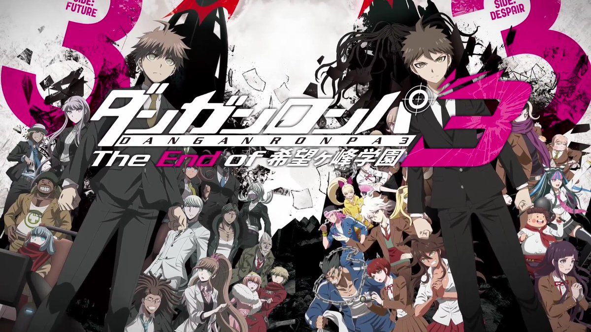 Danganronpa 3 The End of Hopes Peak Academy News