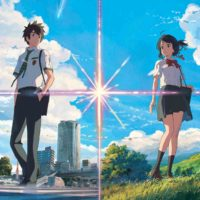 your name main visual
