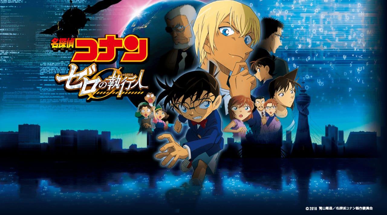 Detektiv Conan Film 22