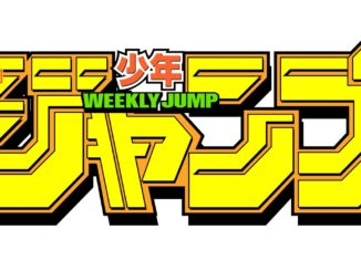 Weekly Shonen Jump Logo