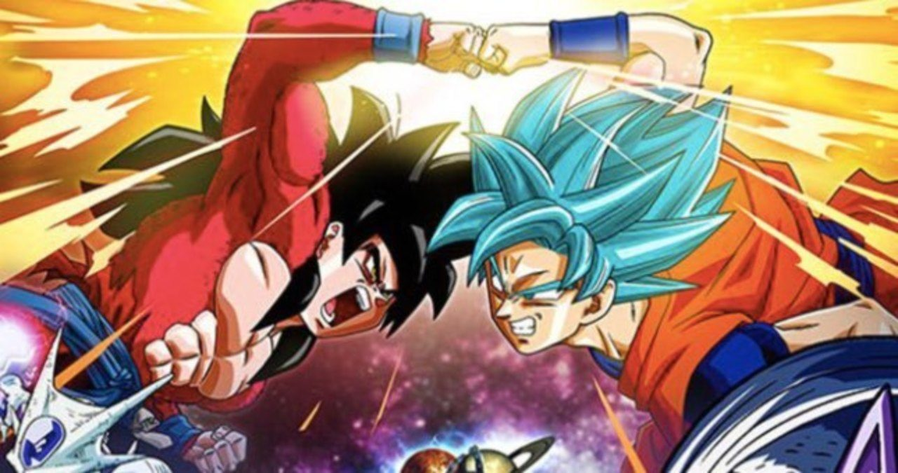 Super Dragon Ball Heroes Anime Adaption Angekundigt