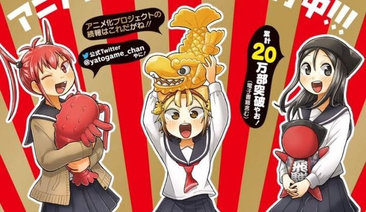 yatogame anime news