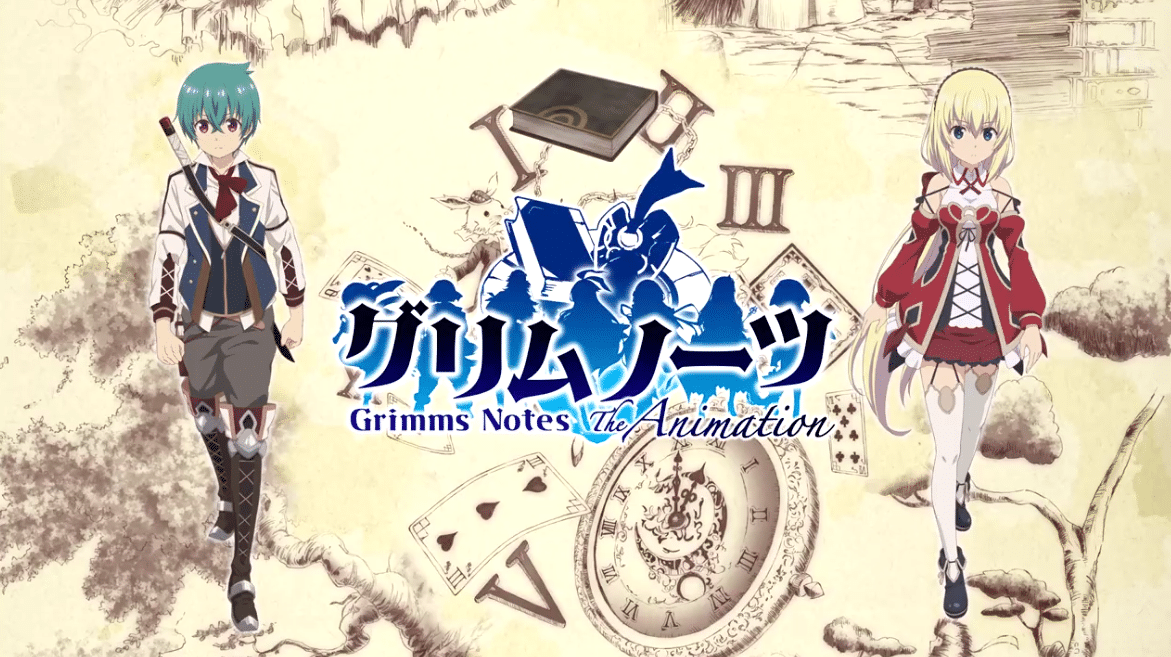 Grimms Notes