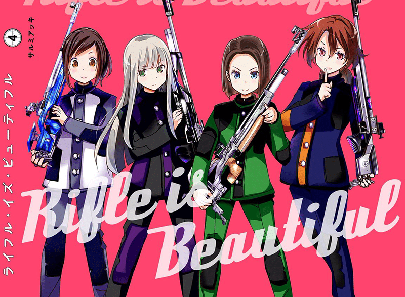 Rifle-Is-Beautiful