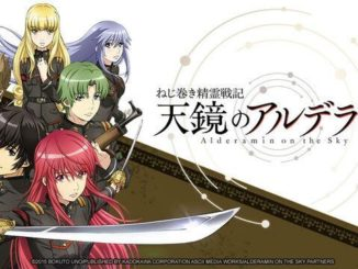 Alderamin on the Sky Lizenznews KSM