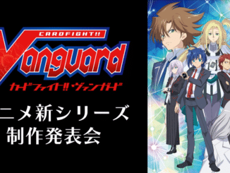 Bushiroad Cardfight_Banner