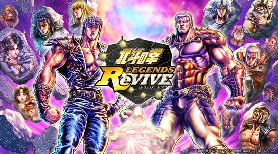 """""""Fist of the North Star: Legends ReVIVE"""