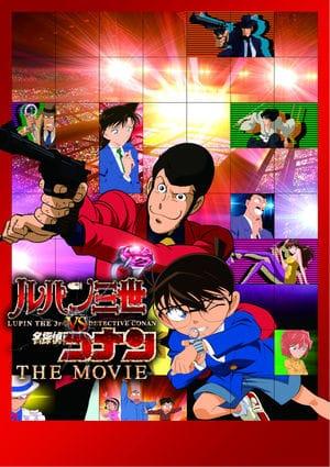 Lupin 3rd vs  Detektiv Conan: The Movie - Film läuft