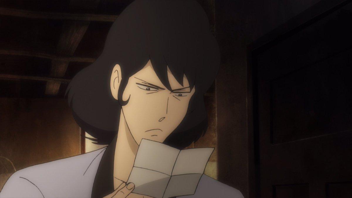 Goemon Ishikawa XIII (Lupin III)